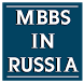 MBBS IN RUSSIA by NISSAN STUDY SERVICES