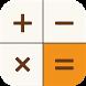 Easy Calculator by RealTool