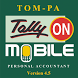 Tally On Mobile [New V 4.5] by Satellite Computers - India