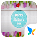 I love you mom 91 Launcher Theme by Mobo Developer Team
