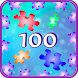 Puzzles by Jigsaw Best Games