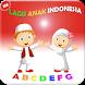 99 LAGU ANAK INDONESIA OFFLINE by ataqoh