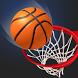 Dunk Stroke - 3D Pocket Basketball (Unreleased) by Pizzlr Studio