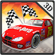 Speed Sports Car Lap Racing