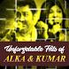 Alka Yagnik & Kumar Sanu Best Songs by Unisoft Apps