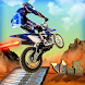 Extreme Racing : Bike Stunts by US Games