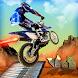 Extreme Racing : Bike Stunts by US Games