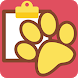 Pet Care and Planner by Virtuotek