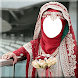 Bridal In Hijab by Rabia Riaz