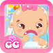 Cute Baby Daycare by Girls Games 123
