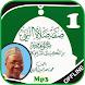Sifatus Salatin Nabiy Part 1-Jafar by ZaidHBB