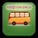 "Автобус ""Нефтекамск"" by Рустам Асмандияров"