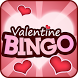 Valentines Bingo: FREE BINGO by Binary Pumpkin Ltd
