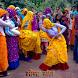 Meena Geet by Rahunesh