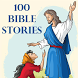 Bible Stories Book | 100+ Bible Stories by Sept 17 Apps