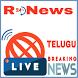Telugu News Live by RAMANA RAO P. R.