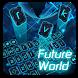global tech keyboard gps future neon blue by Keyboard Creative Park