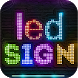 LED Scroller by Best Browser Selection