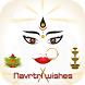 Navratri Picture Wishes by Photo Editor Apps & Video Editor