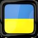 Radio Online Ukraine by Offline - Aplicaciones Gratis en Internet S8 Apps