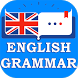 English Grammar Practice Free by supapps