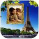 Paris Photo Frames Editor by Photo Effect Studio