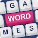 Word Games by Tool Box Studio