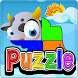 Baby Puzzle Animales by Planeta Kids