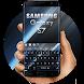 Simple black keyboard for Galaxy S7