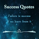 Success Quotes by Innovate2Do