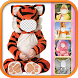 Baby Animal Costumes by Gum Mobile Apps