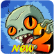 Guide Plants vs Zombie 2 by KPT Ltd