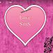 Love SmS- ভালবাসার এস এম এস