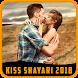 Kiss Shayari