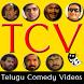 TELUGU COMEDY VIDEOS by POWER STAR