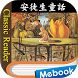 Classic Reader:安徒生童話〔英漢版〕 by Soyong Corp.