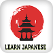 Learn Japanese by red apps 15