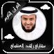 mishary al afasy full Quran by Holy Quran - القرآن الكريم