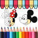 Learn to Draw Mickey Mouse by Education's Studio
