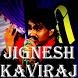 Jignesh Kaviraj Songs by Trupti Infoways