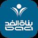 Bunat Alghad Academy by ArabiaCell