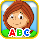 Kids Learning Educational Game by Happy Baby Games - Free Preschool Educational Apps