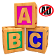 English Alphabet For Kids Learning Free by IQRA LABS
