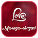 Love Messages And Shayari by Nuts Apps