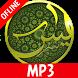Surat Yasin Mp3 Audio