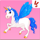 Unicorn memory game for kids by 2bros - games for kids