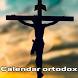 Calendar Ortodox 2016