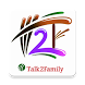 Talk2Family Load Service by Ezze Technology Ltd.