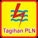 Cek Tagihan Listrik PLN by Startup Media