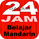 Dalam 24 Jam Belajar Mandarin by SNA Consulting Pty Ltd